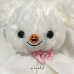 Disney Store Limited UniBEARsity Nightmare Before Christmas Treat Zero Plush NEW