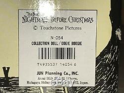 Oogie Boogie Disney Nightmare Before Christmas Jun Planning Inc. Corporation